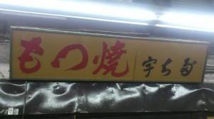 DSC_1461