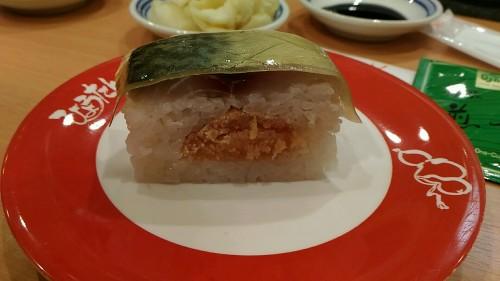 ひょうたん寿司,鯖寿司