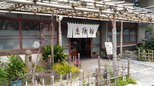 船橋屋,亀戸天神本店