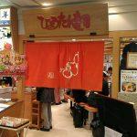 天神ひょうたん寿司ランチで最も美味しかったお寿司は?